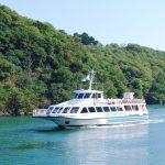 bateau vedettes odet riviere croisiere